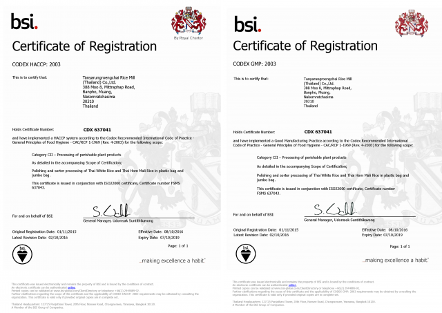 CERTIFICATION – TRC Group